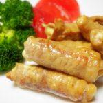 豚肉のエリンギチーズ巻き