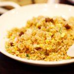 奥田政行シェフの炒飯レシピ