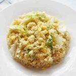 レタスチャーハンのレシピ。簡単にパラパラに!水島シェフの作り方。