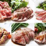 ローストビーフの絶品レシピ6品。簡単・プロの本格レシピまで。