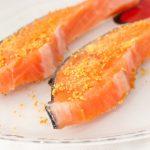 栗原はるみの鮭の南蛮漬けレシピ