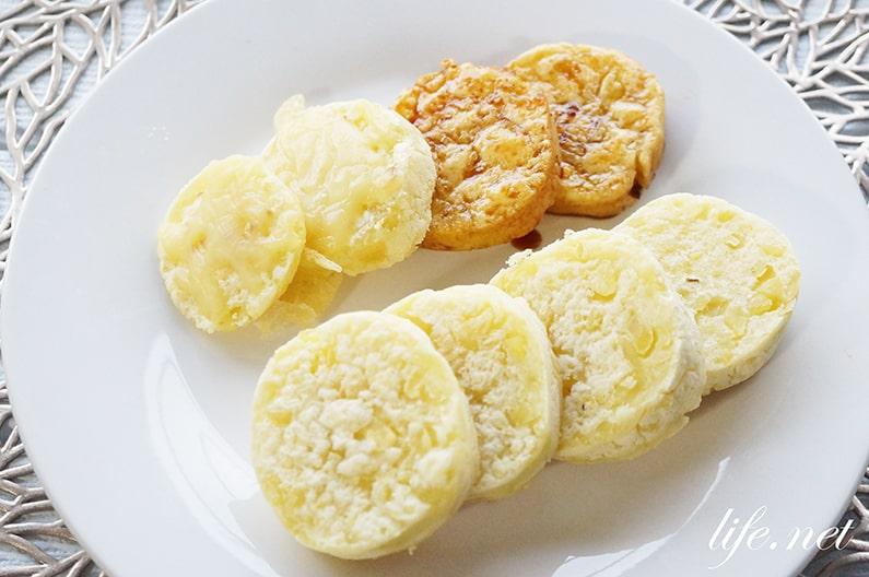 いも団子(いももち)の作り方。片栗粉とじゃがいもの北海道料理。