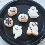 ハロウィンマシュマロのレシピ。かぼちゃやおばけの作り方。