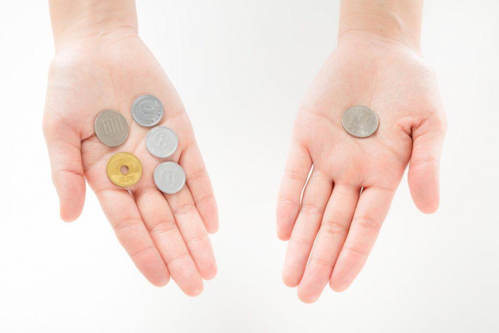 プレミアム硬貨&紙幣の見分け方