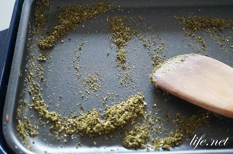 緑茶の茶葉で焼肉の臭いを消臭する方法。炒るだけで消臭に。