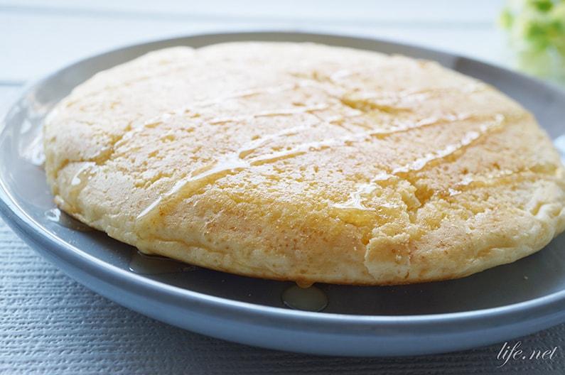 片栗粉入りホットケーキのレシピ。マヨネーズでふわふわ!テレビで話題。