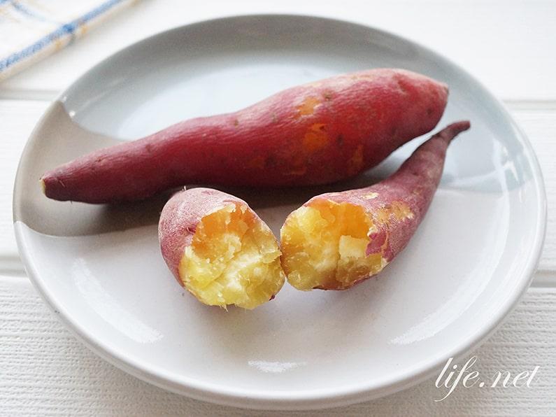 塩水で甘くなる焼き芋のレシピ。オーブンで焼いて簡単にできる。