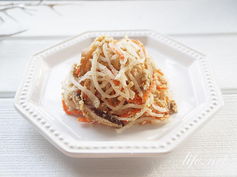 栗原はるみさんの煮なますのレシピ。おせち料理にもおすすめ。