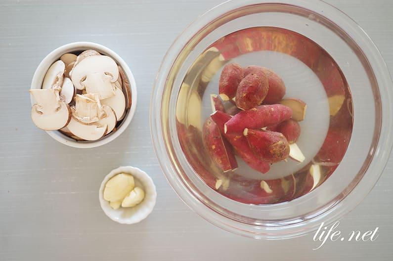 男子ごはんの骨付き鶏もも肉の白ワインハーブ煮のレシピ。クリスマスに。