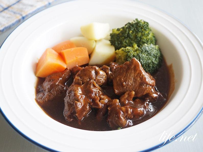 サイゲン大介さんのビーフシチューのレシピ。牛肉が柔らか絶品に。
