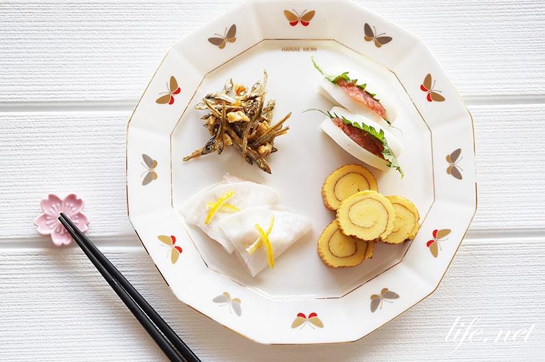 平野レミさんのおせち料理のレシピ15品まとめ。簡単でおすすめ!