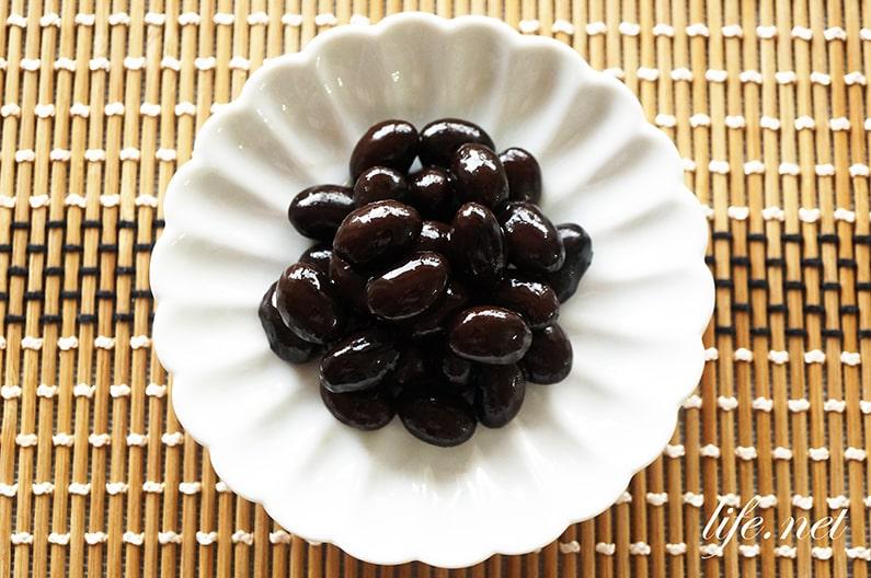 土井善晴さんの黒豆の作り方。おせち料理に。