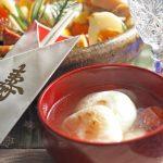 栗きんとんおせち料理レシピ