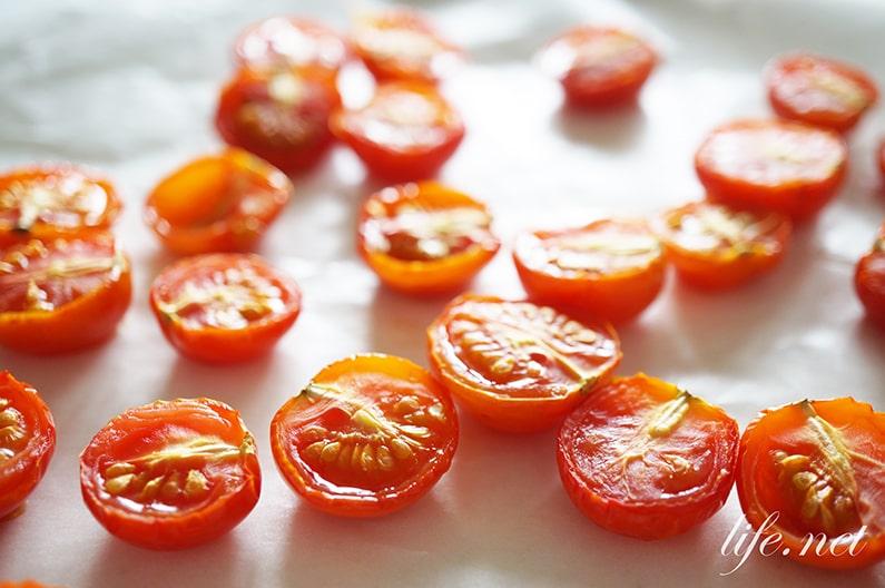 甘いドライトマトの作り方。ためしてガッテンで紹介のレシピ。