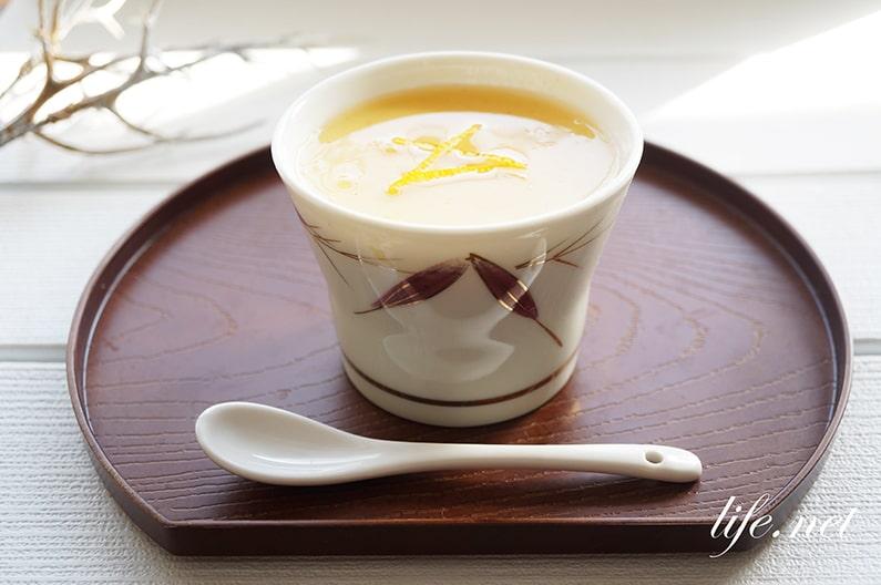 栗原はるみさんの餅入り茶碗蒸しのレシピ。ゆり根入りで豪華です。
