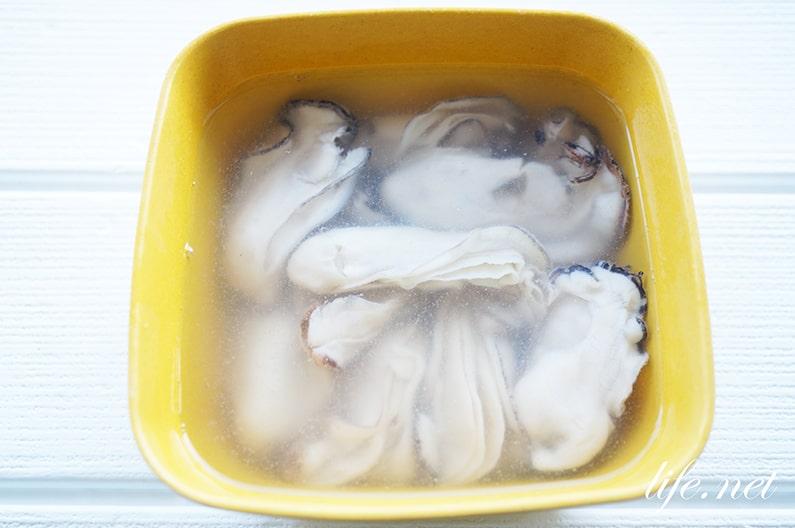 ガッテン流カキフライの作り方。バッター液で!身が縮まない洗い方も。