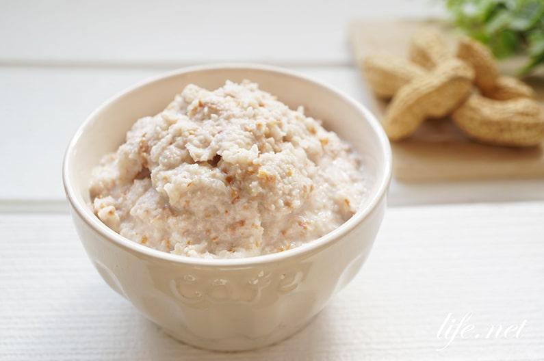 ピーナッツペーストのレシピと使い方。おすすめの食べ方7品を紹介。
