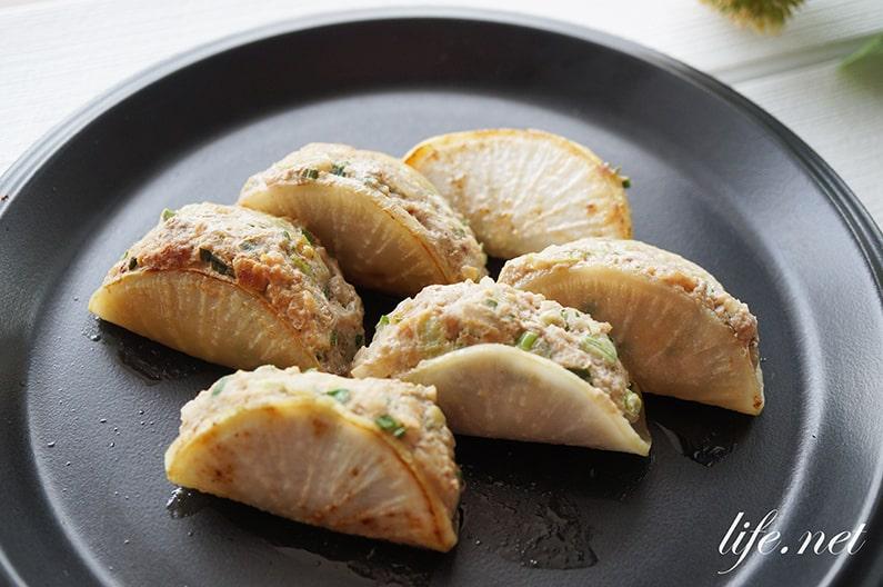 大根餃子のレシピ。アメトークで話題、ダイエット中にもおすすめ。