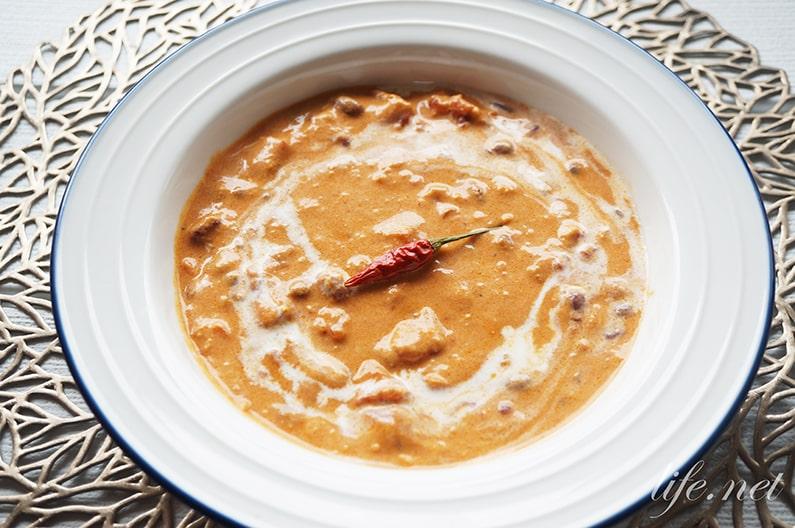 小豆カレーの絶品レシピ。インドのダール・マッカニー風の作り方。
