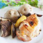 塩レモンのチキングリルのレシピ。鶏肉を漬け込んで柔らかい!