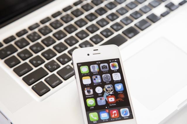デジタル遺品のトラブル、管理方法