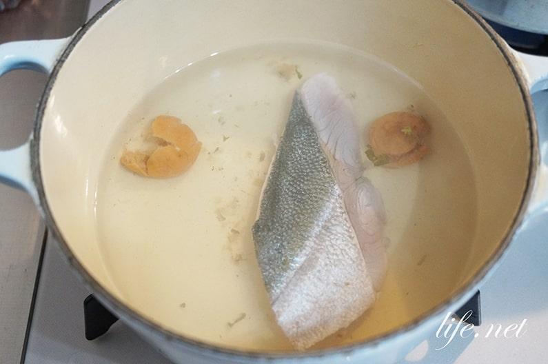 男子ごはんのピリ辛ぶり大根の作り方。冬の和定食のレシピ。