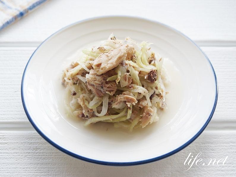 サバ缶サラダのレシピ。ジョブチューンで話題の大根サラダ。