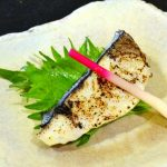 土井善晴のさわらの菜種焼きレシピ