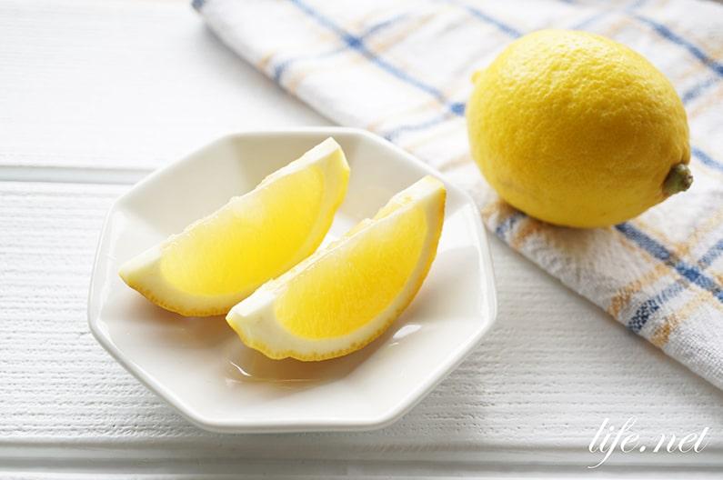 レモンを使った人気レシピ5品。簡単おかずからスイーツまで。