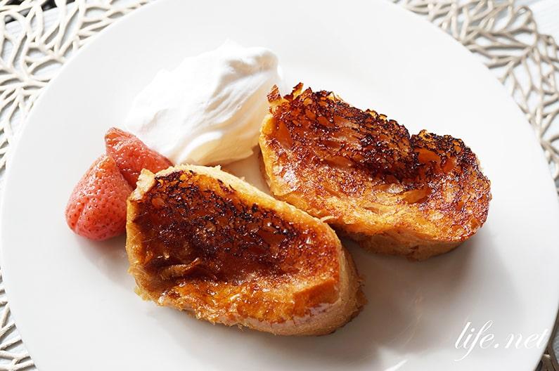 いちごフレンチトーストのレシピ