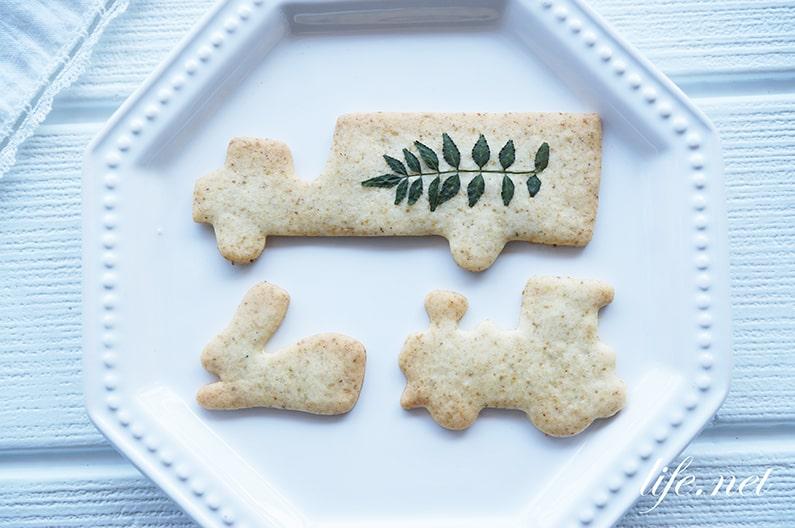 山椒クッキーのレシピ。山椒のスイーツ、さくさくサブレの作り方。