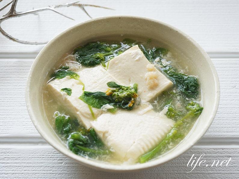 カニ缶と菜の花のとろみ豆腐の作り方。男子ごはん流おつまみレシピ。