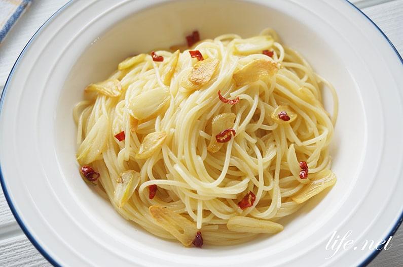 ゼラチンで固まらないパスタのレシピ。お弁当にもおすすめ!