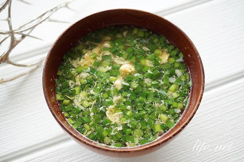 男子ごはんのニラと玉子のお吸い物のレシピ。簡単で美味しいスープ。