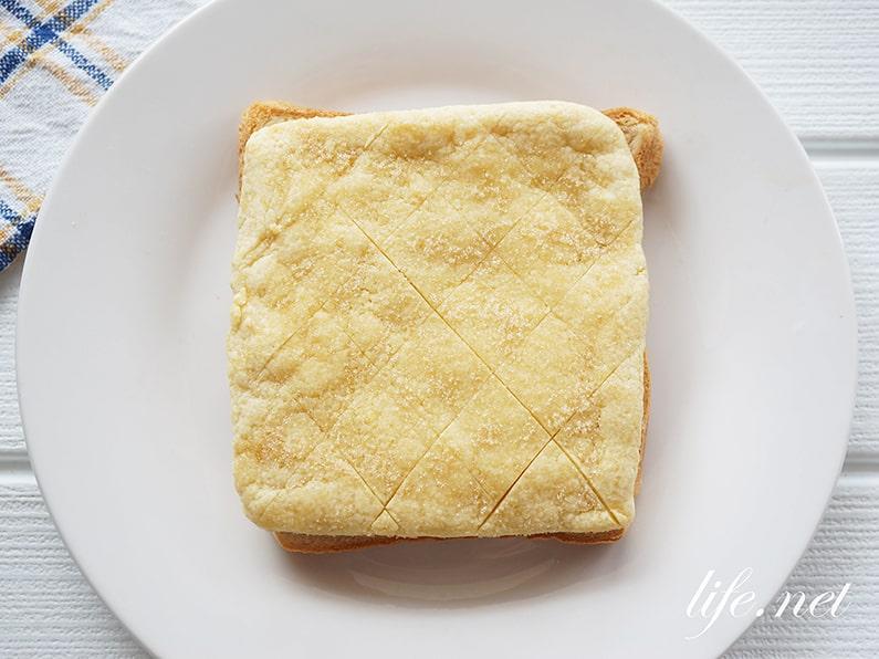 メロンパン風トーストのレシピ。あさイチを超えるバター香るレシピ。