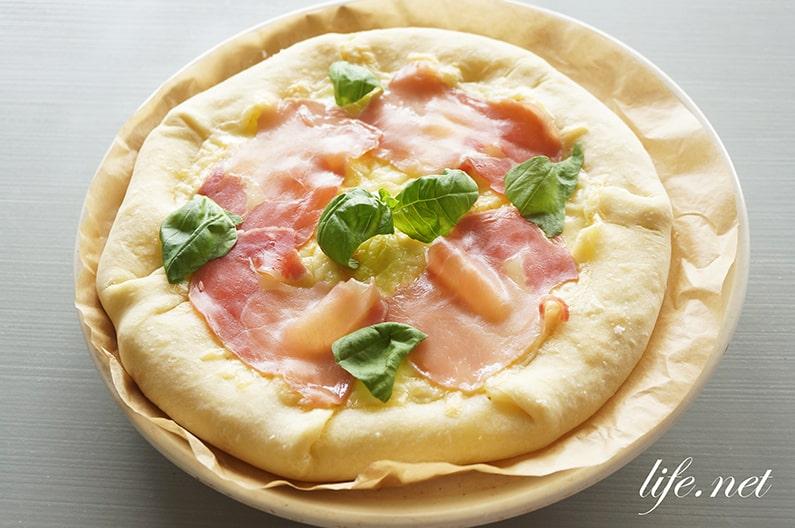 男子ごはんの手作りピザのレシピ。ピザ生地と絶品2品の作り方。