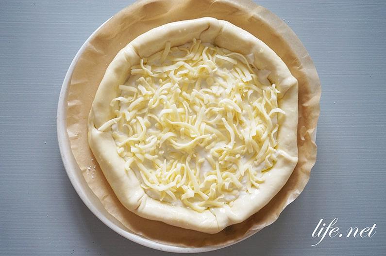 耳にチーズを入れたピザの作り方