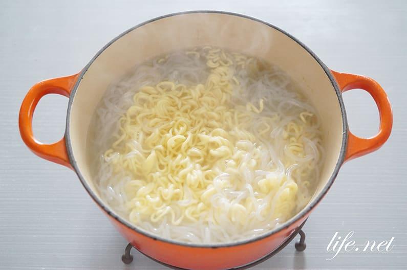 しらたき冷やし中華のレシピ。カロリーカット!たれも簡単にできる。