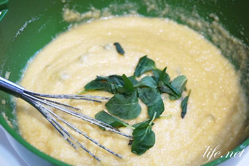 小麦粉なし!グレープフルーツとミントのマフィンケーキのレシピ。