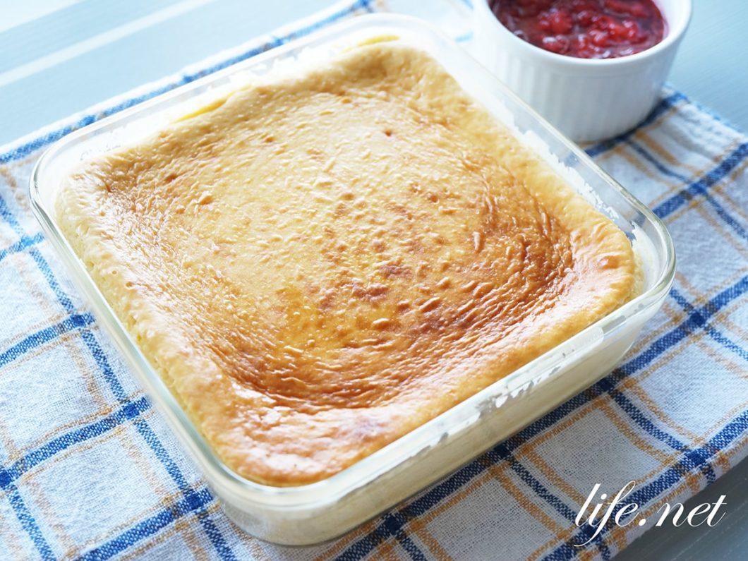 小麦粉不使用のベイクドチーズケーキのレシピ。なしでも美味しい作り方!