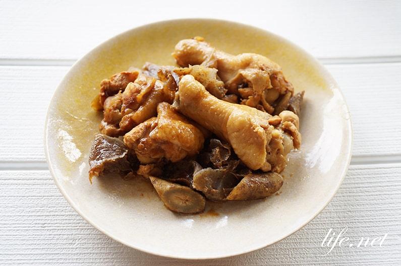 鶏手羽元とごぼう、こんにゃくの味噌煮の作り方。和食のメインに。