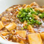 海鮮麻婆豆腐レシピ