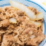あさイチ牛丼レシピ