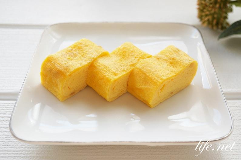 いも床のアレンジレシピ、卵焼き