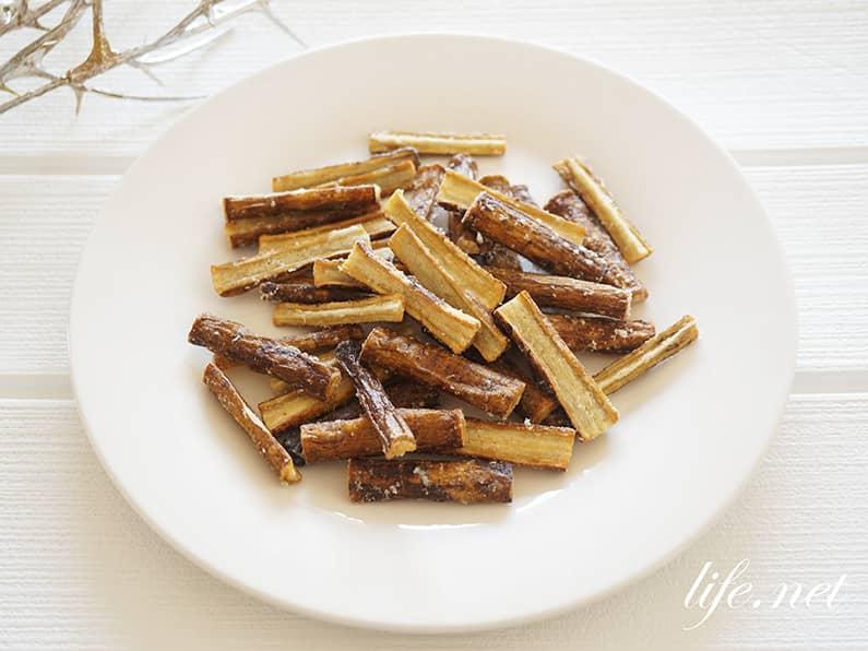 ガッテン流ごぼうの素揚げのレシピ。カリカリ!おつまみにも最高。