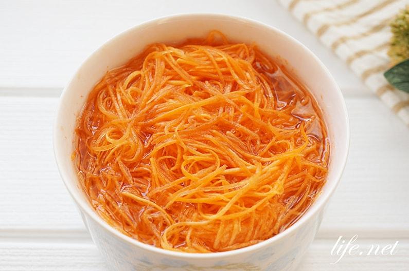 酢にんじんのレシピ。ダイエットにもおすすめ。