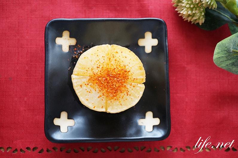 焼き大根の煮物の作り方。高橋拓児さんのレシピ。