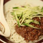 あさイチのジャージャン麺レシピ