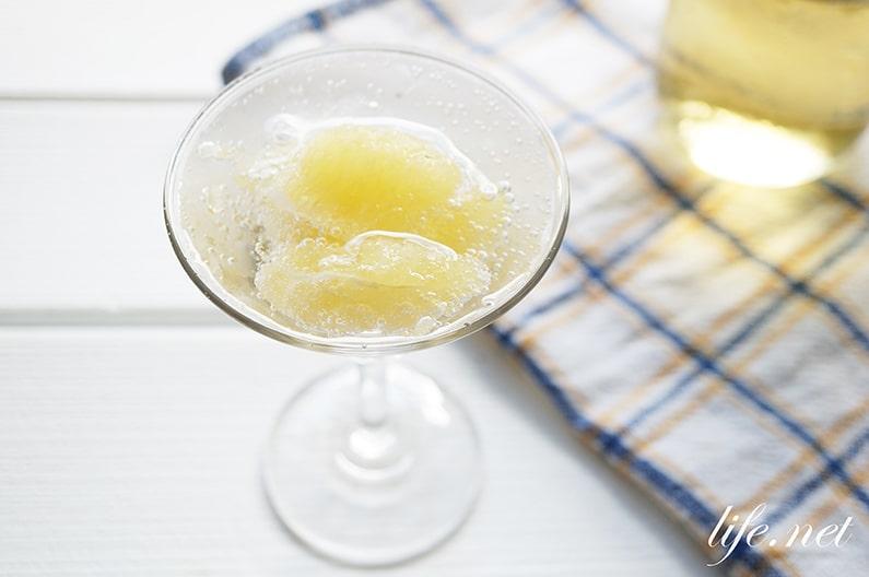 グレープフルーツ酢の作り方。氷砂糖で簡単!アレンジレシピも紹介。