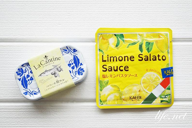 マツコの知らない世界で話題、カルディの塩レモンパスタソースと鯖缶のレシピ